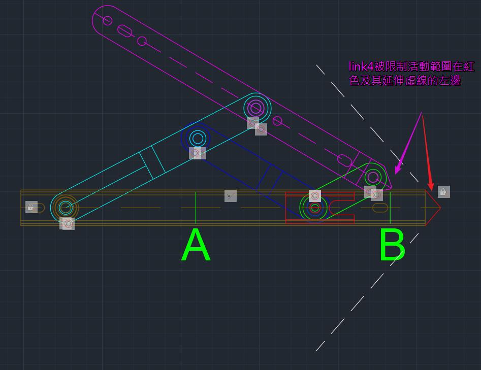 [問題]請問要如何設定圖塊移動範圍的約束? Link4i10