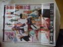 [VTE]Jeux Fighters megamix neuf et Sakura wars saturn jap P1060022
