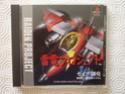 [VTE] Jeux PS1 jap, PS2 + Arcade stick HRAP 3 PS3/PC P1060024
