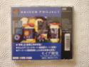 [VTE] Jeux PS1 jap, PS2 + Arcade stick HRAP 3 PS3/PC P1060025