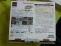 [VTE] Jeux PS1 jap, PS2 + Arcade stick HRAP 3 PS3/PC P1060220