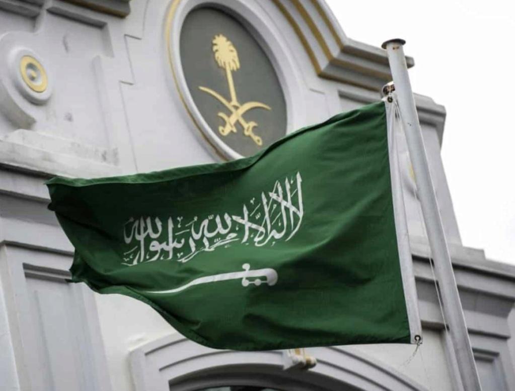 وظائف إدارية للسعوديين في منظمات الأمم المتحدة أعلنت عنها وزارة الخارجية 10
