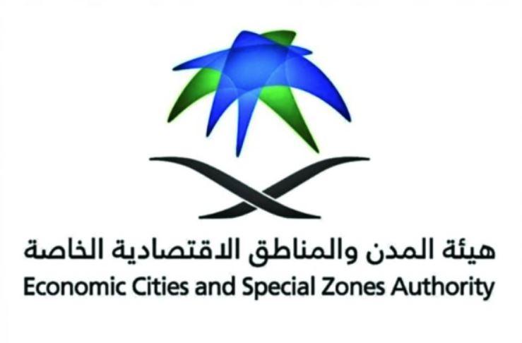 وظيفة تقنية بمسمى أخصائي الأمن السيبراني بهيئة المدن الاقتصادية 13
