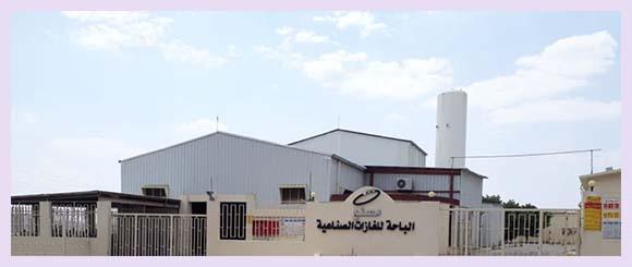 وظائف نسائية في مدارس أهلية بالباحة 1442 - توظيف فوري الباحة نساء 214