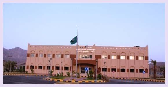 وظائف نسائية في مدارس أهلية بمكة المكرمة 1443 - وظائف في مصانع مكة المكرمة للنساء 2_copy11