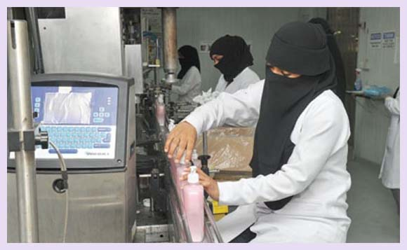 وظائف تعبئة وتغليف للنساء بجدة 1442 - مصانع للتوظيف النسائي بجدة 316