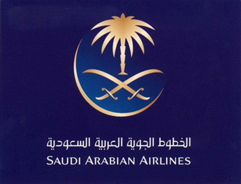 لحديثي التخرج بالتخصصات الهندسية وظائف بالخطوط السعودية 596f4a11
