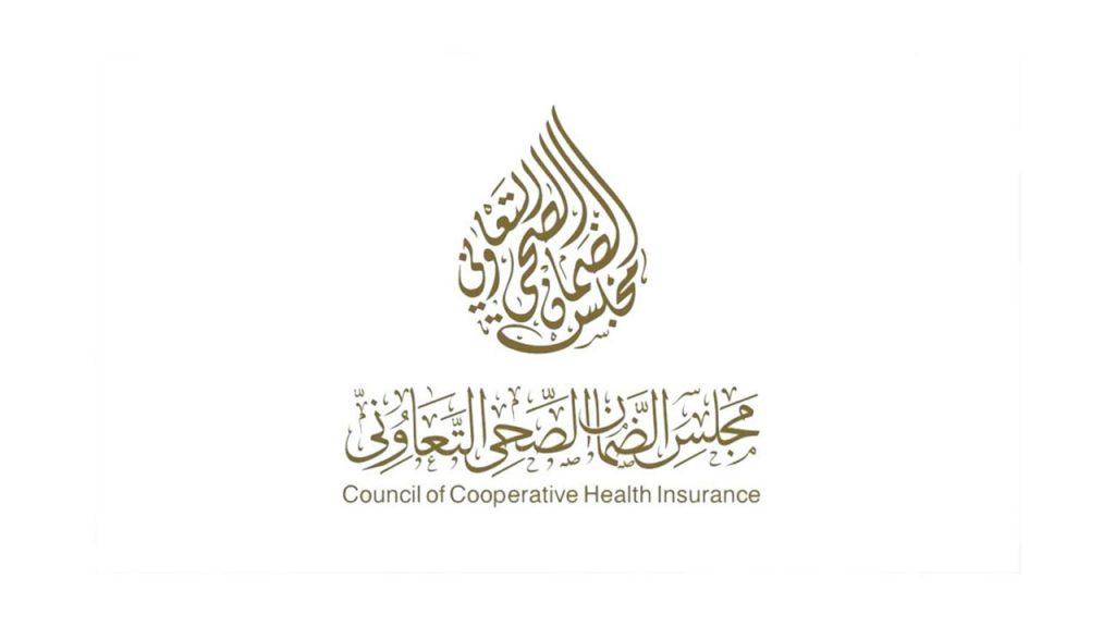 إعلان عن توفر وظائف تقنية في مجال الدعم الفني بمجلس الضمان الصحي 5fa97710