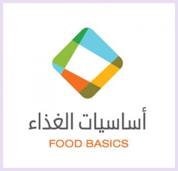 هيا الآن عدة فروع بحاجة لموظفات في وظائف شركة أساسيات الغذاء 2021 Assiat10
