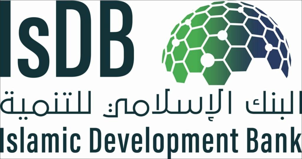 أعلن البنك الإسلامي للتنمية عن توفر وظائف لحملة البكالوريوس فما فوق بجدة Efefr11