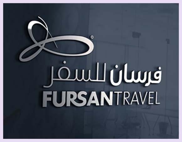 حصريا جديد وظائف شركة فرسان للسفر للنساء 2021 Foursa10