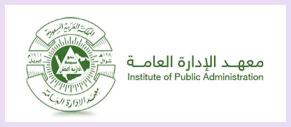 تقدمي لـ وظائف معهد الإدارة العامة للتوظيف النسائي براتب 6000 Girl116