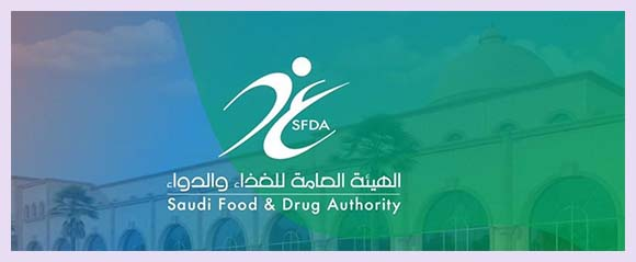 عاجل فتح باب التقديم لـ وظائف الهيئة العامة للغذاء والدواء للنساء  Hiaa_w10