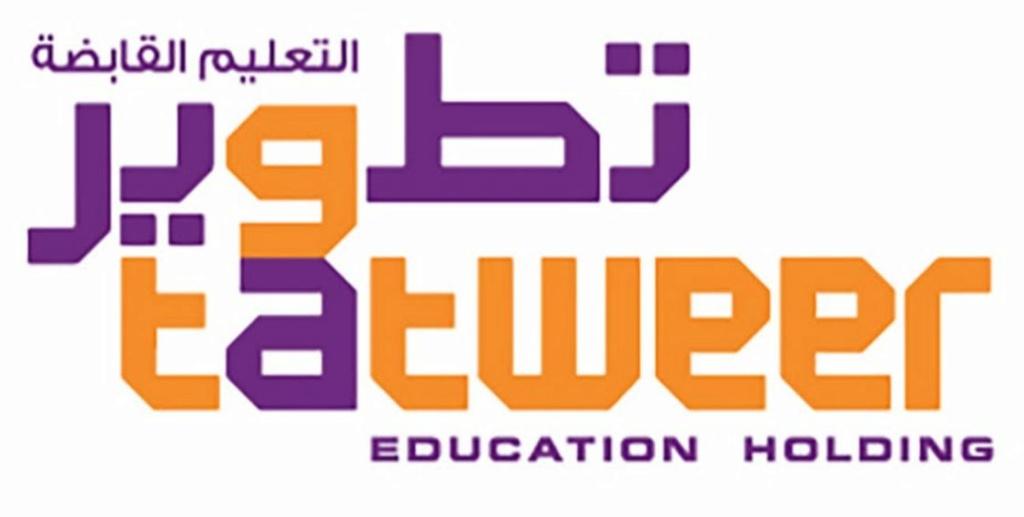 لحملة الثانوية فأعلى 6 وظائف متنوعة في شركة تطوير التعليم القابضة Oi10