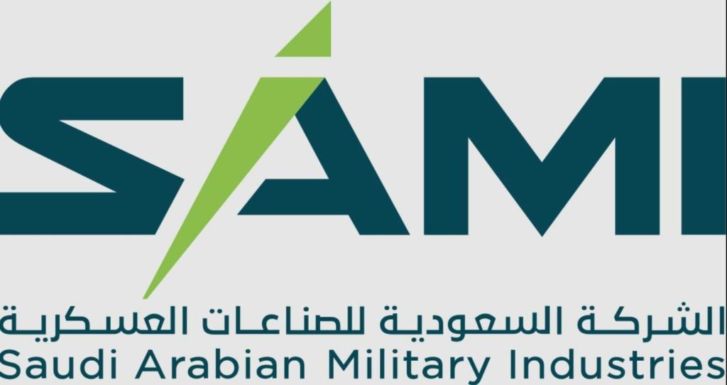 أعلنت السعودية للصناعات العسكرية عن برنامج توظيف مبتدئ بالتدريب في أسبانيا Oo16