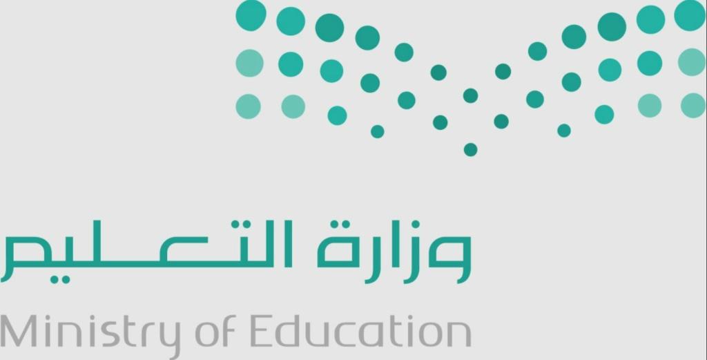 أعلنت وزارة التعليم عن فتح باب الابتعاث الخارجي لخريجي وخريجات الثانوية العامة Oo17