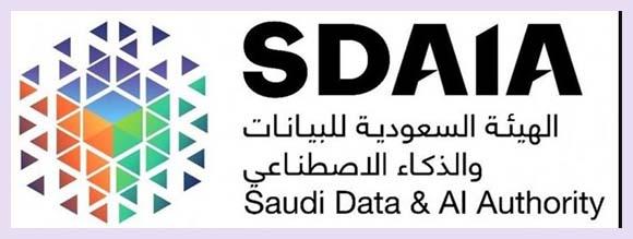حصريا وظائف الهيئة السعودية للبيانات والذكاء الاصطناعي (سدايا) للنساء 2021 Sadia_10