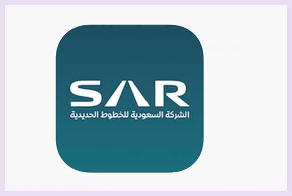 أهم إعلانات وظائف الشركة السعودية للخطوط الحديدية 2021 Sar_wo10