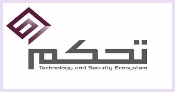 أخيرا تم نشر وظائف شركة السعودية للرقابة الشاملة والأمن للنساء 2021 T7akom10