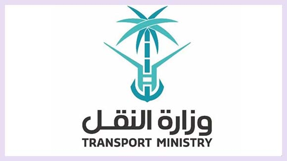 وظائف وزارة النقل السعودية تعلن عن بدء التوظيف براتب 5500 Wome111