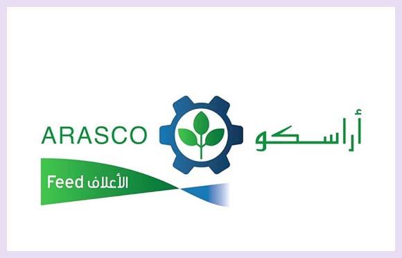 وظائف الشركة العربية للخدمات الزراعية أراسكو للتوظيف النسائي  Womeen11