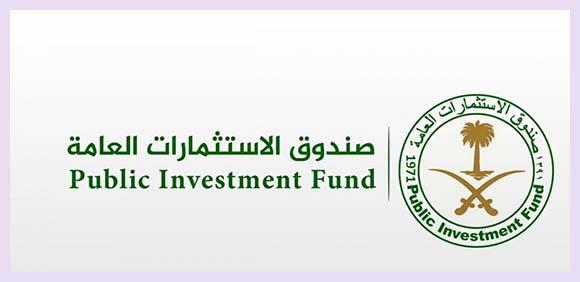 وظائف مهمة في صندوق الاستثمارات العامة للتوظيف النسائي 2021 Womeen12