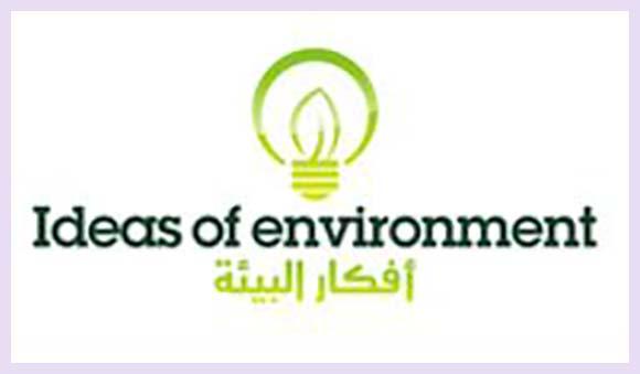 هام: مؤسسة أفكار البيئة للتوظيف النسائي 2021 - موعد قبول طلبات التوظيف Women10
