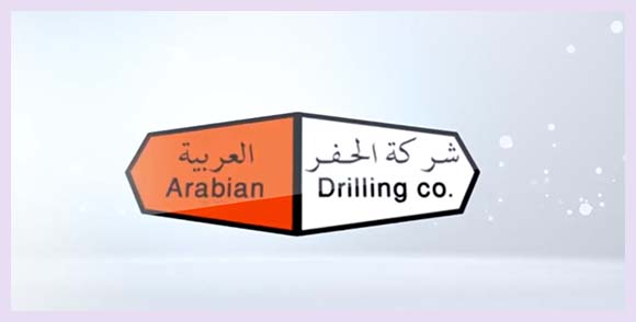 إفتتحت وظائف شركة الحفر العربية للتوظيف النسائي باب العمل 2021 Women101