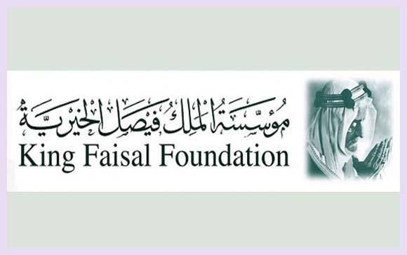 وظائف مهمة في مؤسسة الملك فيصل الخيرية للتوظيف النسائي براتب 5000 Women105