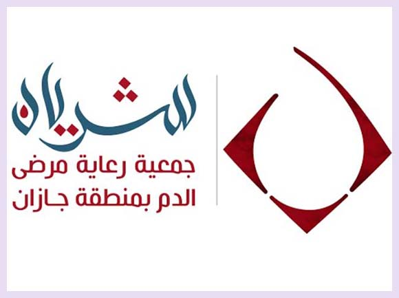 وظائف شاغرة في جمعية رعاية مرضى الدم للتوظيف النسائي 2021 - براتب 4500 Women11