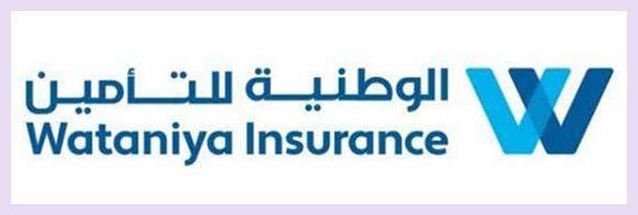 سارعي الآن للإلتحاق بـ شركة الوطنية للتأمين للتوظيف النسائي 2021 Women111