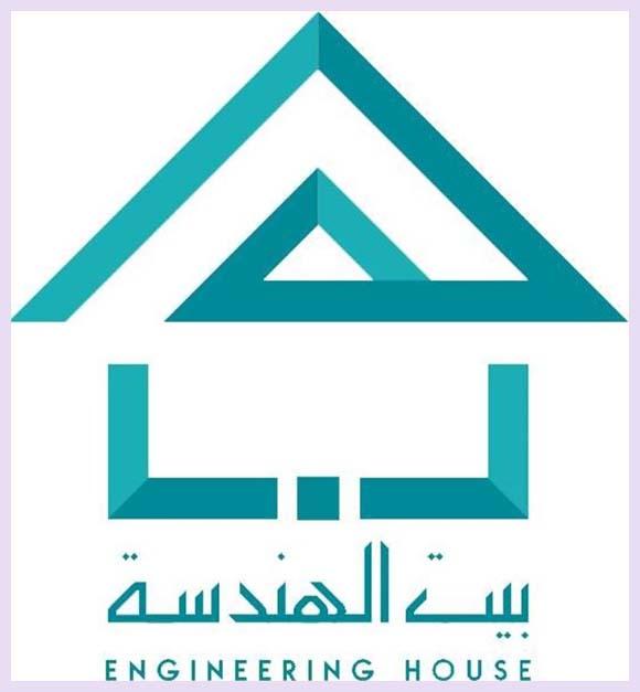 جديد: شركة بيت الهندسة للتوظيف النسائي 2021 - توظيف براتب 5000 Women120