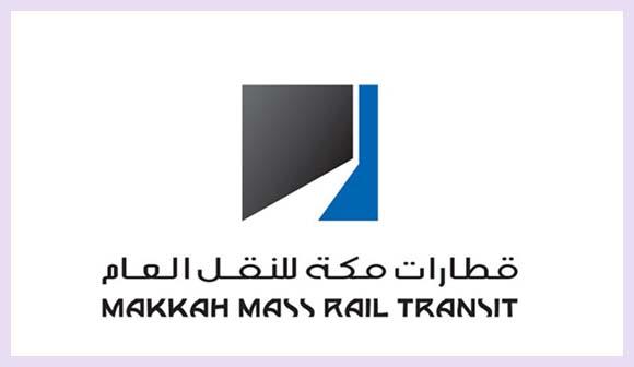 وظائف شركة قطارات مكة للنقل العام تفتح باب التوظيف في وجه النساء Women128