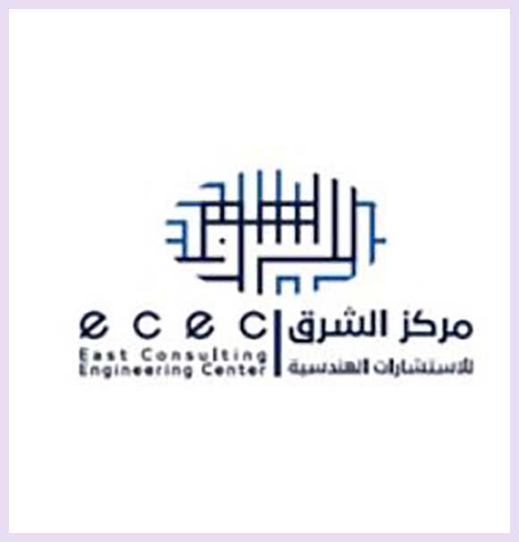 للنساء: وظائف مركز الشرق للاستشارات الهندسية تفتح باب التوظيف 1443 Women13