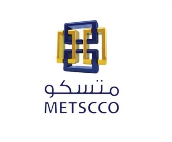 مناصب شاغرة في شركة متسكو للصناعات الثقيلة للتوظيف النسائي 2021 Women130