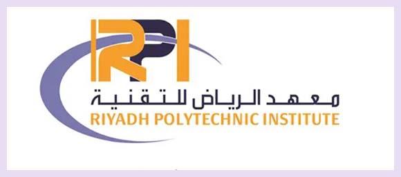 هام: وظائف في معهد الرياض للتقنية للتوظيف النسائي 2021 Women132