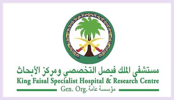 فرص عمل للنساء في وظائف مستشفى الملك فيصل التخصصي 1442 Women136