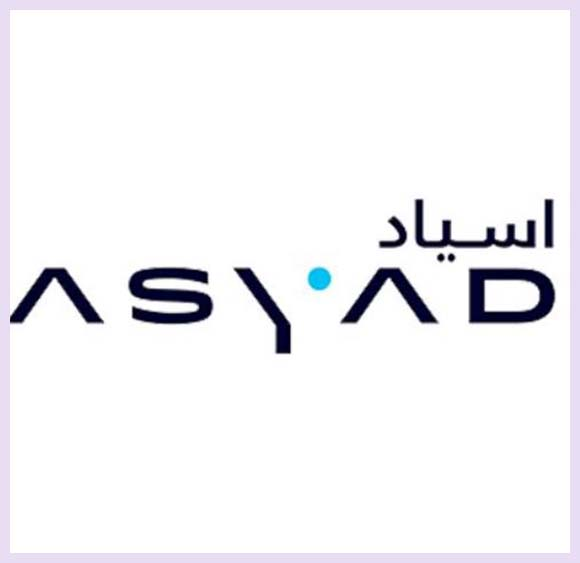 شركة أسياد كابيتال للتجارة والمقاولات للتوظيف النسائي 2021 تعلن موعد التوظيف Women138