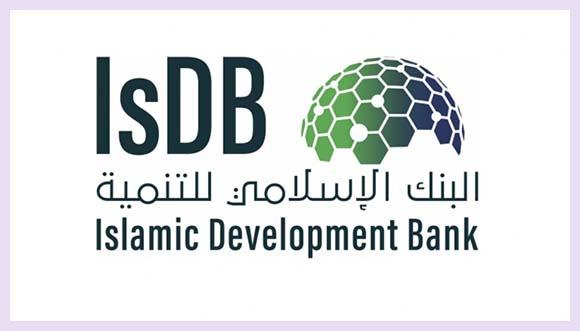 وظائف البنك الإسلامي للتنمية براتب 5000- للتوظيف النسائي Women141
