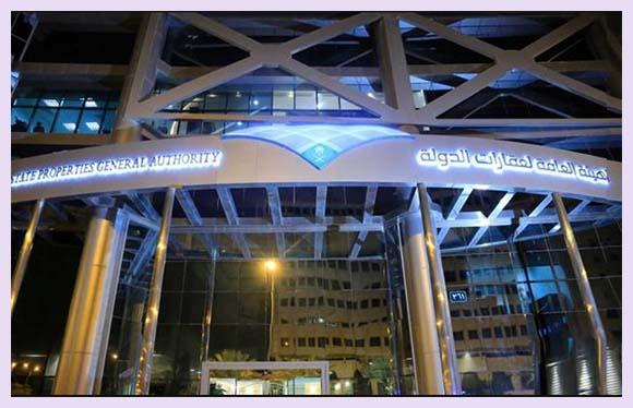هام: وظائف الهيئة العامة لعقارات الدولة للتوظيف النسائي 2021 Women149