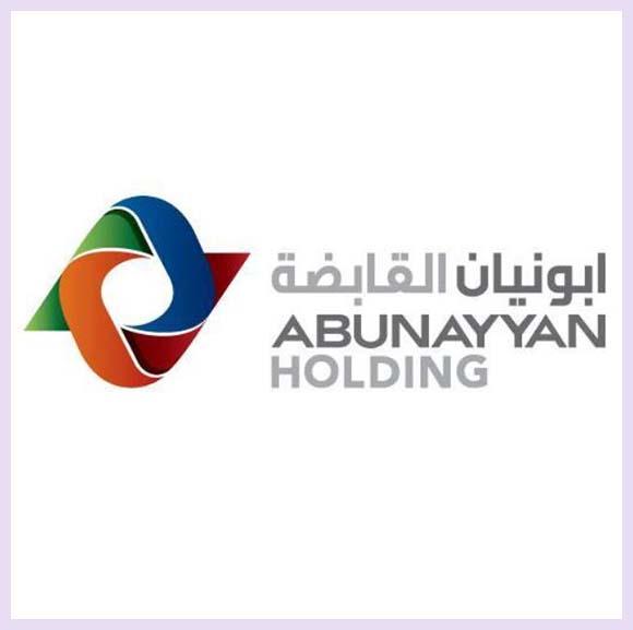 وظائف مجموعة أبو نيان القابضة للتوظيف النسائي تفتتح باب التوظيف 2021 Women155