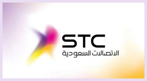 خاص بالنساء فرص عمل في وظائف شركة الاتصالات السعودي 2021 Women156