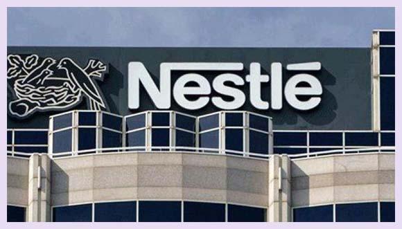 شركة نستله Nestlé للتوظيف النسائي تعلن موعد التوظيف 2021 Women157