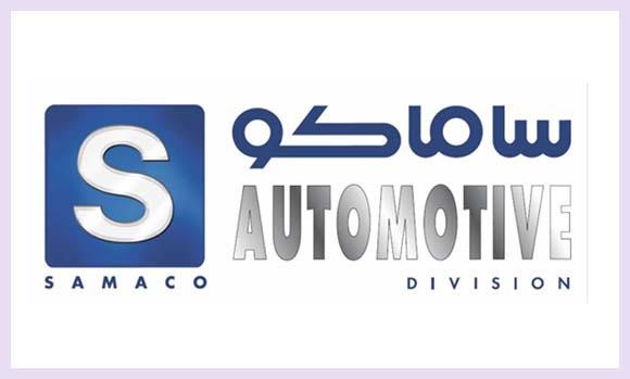 الآن: فرص عمل في وظائف ساماكو السيارات للتوظيف النسائي 2021 Women161