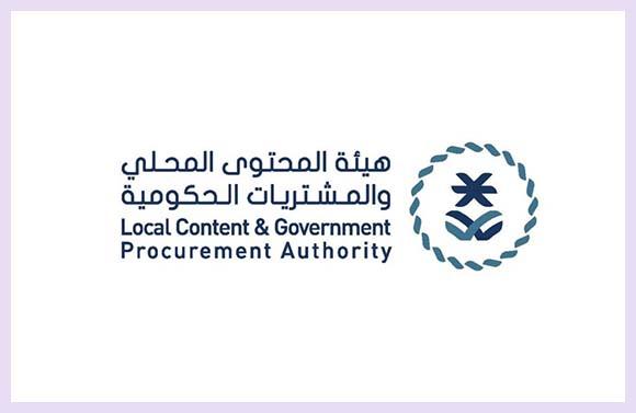 هام: وظائف هيئة المحتوى المحلي والمشتريات الحكومية للتوظيف النسائي 2021 Women163