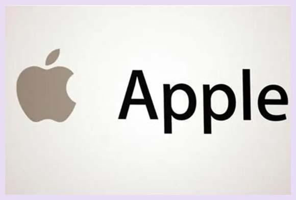 شركة أبل Apple توفر العديد من الوظائف الإدارية للنساء والرجال بعدة مدن Women166