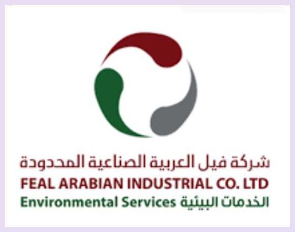 فرص عمل جديدة في وظائف شركة فيل الصناعية المحدودة للتوظيف النسائي 2021 Women171