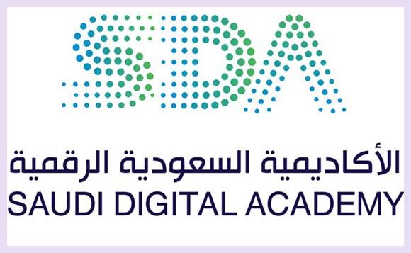 وظائف هامة في الاكاديمية السعودية الرقمية للتوظيف النسائي براتب 5000 Women172