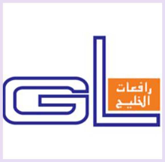 وظائف شركة رافعات الخليج للتوظيف النسائي تفتح باب التوظيف 2021 Women173