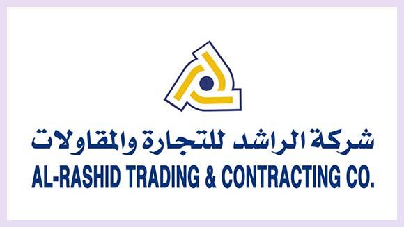 وظائف حصريا لمؤسسة راشد للمقاولات1442 Women184
